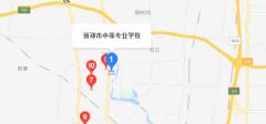 新郑市中等专业学校地址,地址在哪里