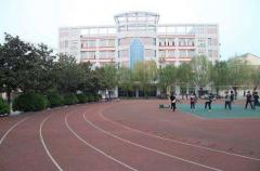 汤阴县职业技术教育中心招生条件,招生分数,招生要求