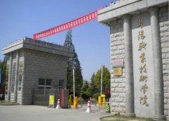 安徽省阜阳卫生学校,学校招生计划