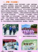 益阳市卫生职业技术学校2021年招生简章