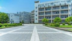 重庆商务高级技工学校怎么样,好不好