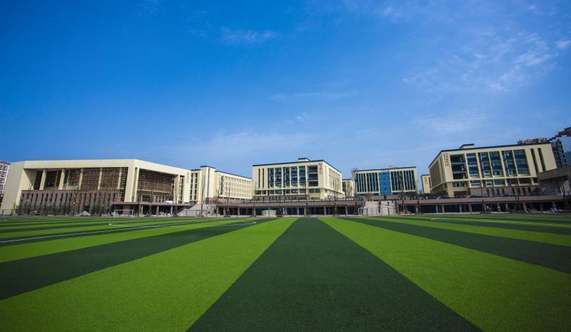 乐山市海棠职业学校