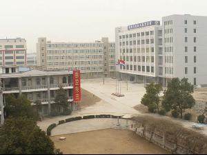 邻水县柑子职业技术学校