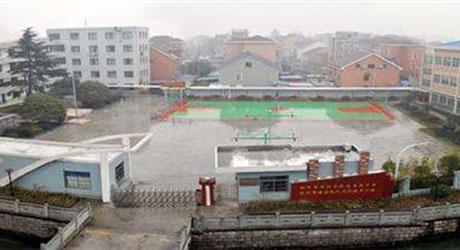 杭州江滨职业高级中学