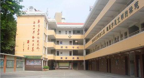 浙江航运技工学校