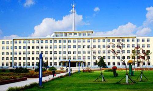 吉林市职业技能开发学校