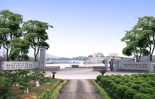 武汉铁路技师学院