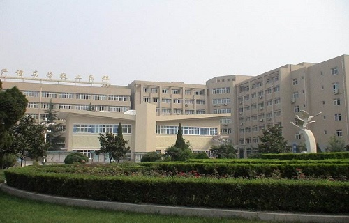 湖北省世达实用外国语学校