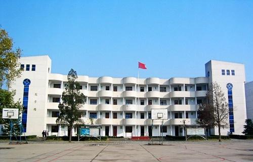 武汉市新洲区高级职业中学
