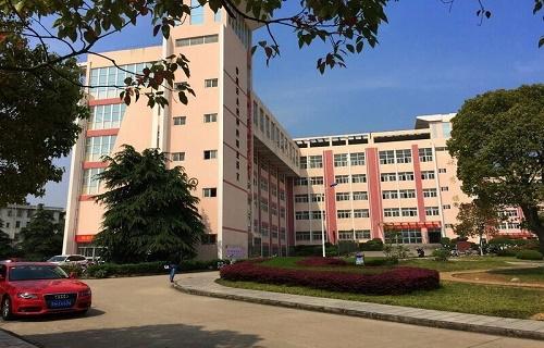 武汉市第二职业教育中心学校