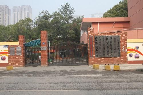 武汉燃气热力学校