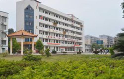 柳州地区经济管理干部学校