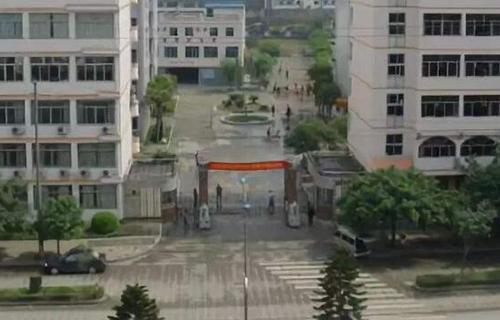 桂林市财贸管理干部中等专业学校