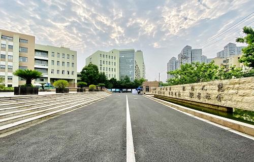 曹杨职业技术学校