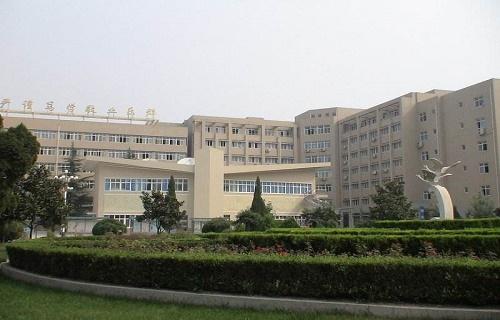 北京市财会学校