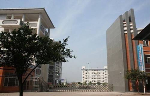 泗洪县职业教育中心