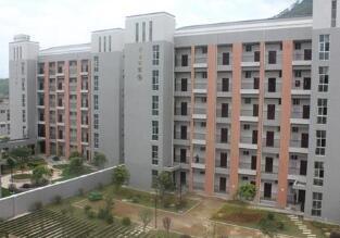 徐州市机械制造中专学校