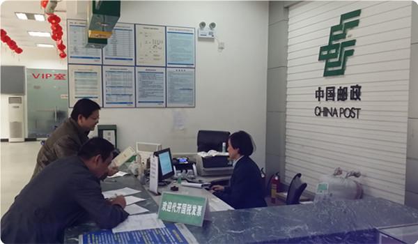 邮政通信专业