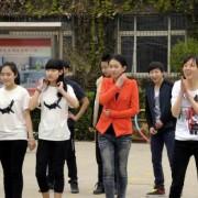 唐山艺术学校