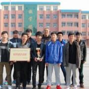 莱阳第二职业中等专业学校