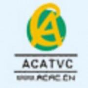 安徽中澳科技职业学院