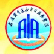 安徽体育运动职业技术学院