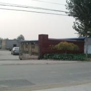 石家庄华强铁路工程中等专业学校
