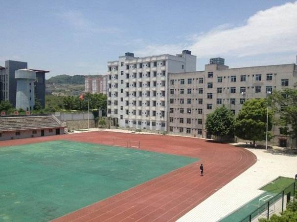 贵州省电子工业学校
